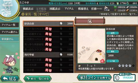 kc_0288a110.jpg