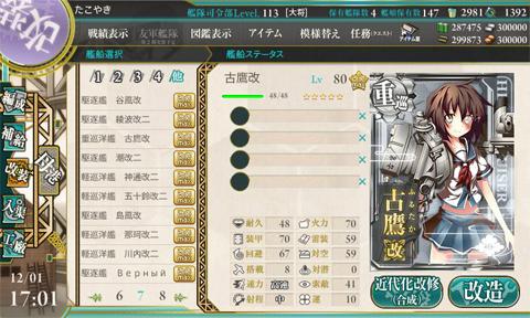 kc_0356a113.jpg