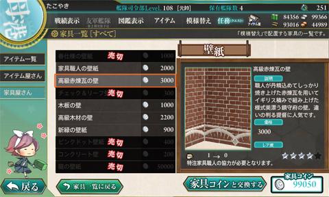 kc_0267a108.jpg