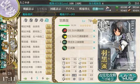 kc_0268a108.jpg