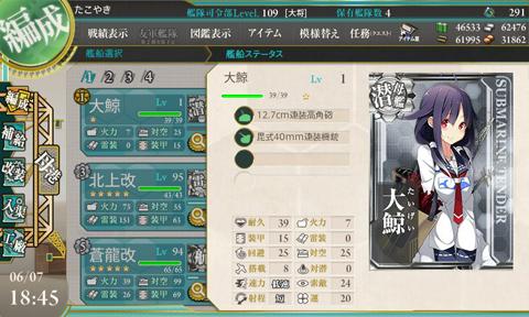 kc_0279f109.jpg