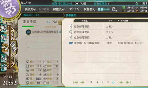 kc_0282e109.jpg