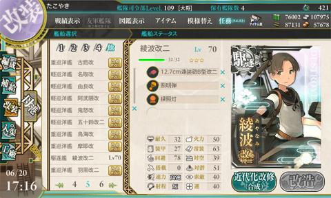 kc_0284h109.jpg