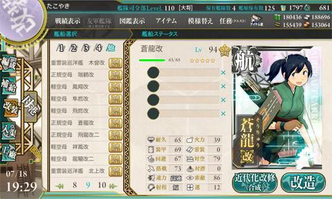 kc_0289a110.jpg