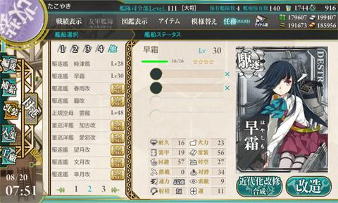 kc_0306a111.jpg