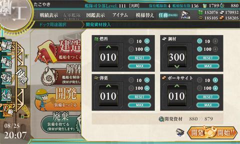 kc_0308a111.jpg