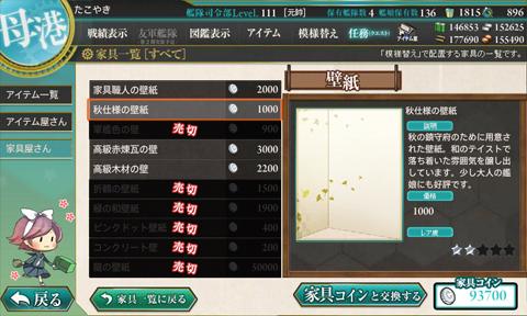 kc_0312c111.jpg