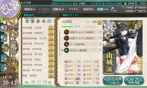kc_0351a113.jpg