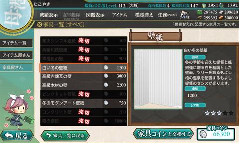 kc_0357a113.jpg