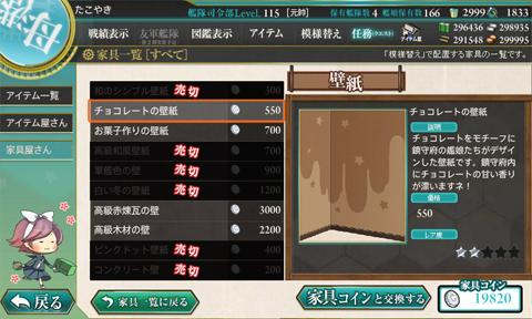 kc_0371j115.jpg