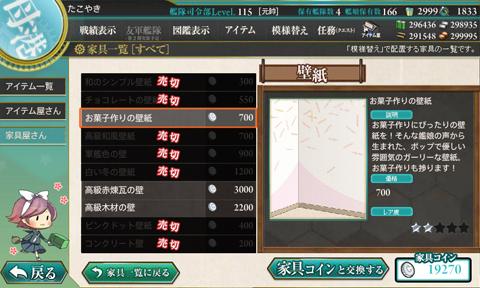 kc_0371k115.jpg