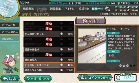 kc_0371m115.jpg