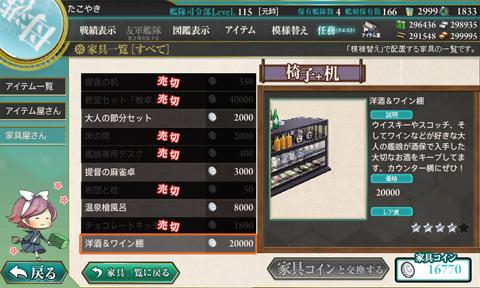 kc_0371n115.jpg