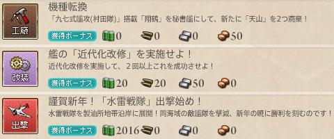 kc_0468i120.jpg