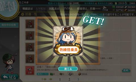 kc_0468q120.jpg
