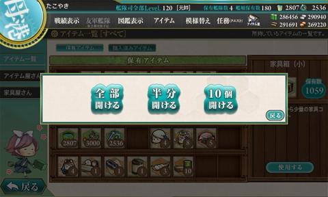kc_0469l120.jpg