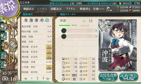 kc_0477g120a.jpg